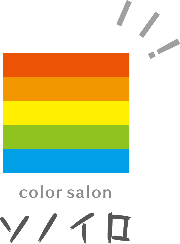 color salon ソノイロ